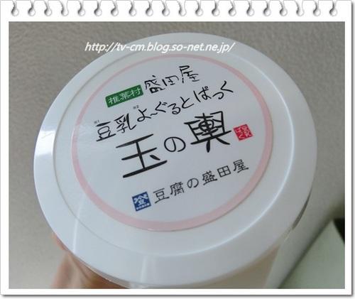 IKKO玉の輿梨花.JPG