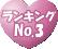 rank05_03.png